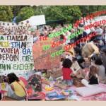 kataskeves_syntagma-1