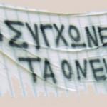 mi_sigxonevete