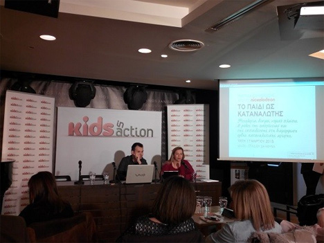 Ο εκπρόσωπος διεύθυνσης της πρωτοβάθμιας εκπαίδευσης του υπουργείου παιδείας Γιώργος Λιάσκος ανοίγει τη συζήτηση