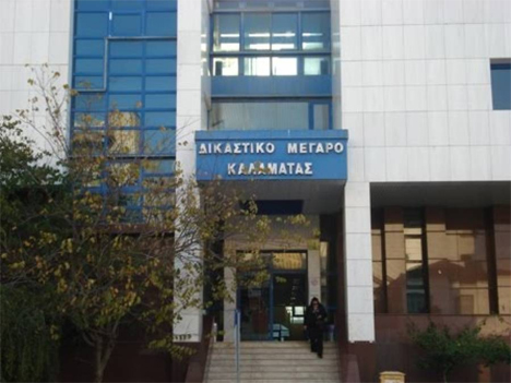 dikastiko_megaeo_kalamatas