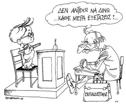 Teacher2a