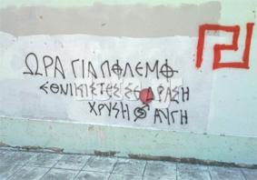 (φωτο από dete.gr)