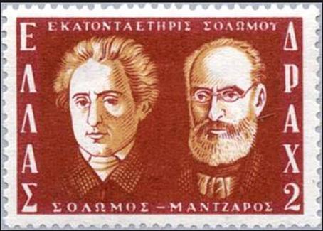 (πηγή:http://www.musicportal.gr/greek_modern_music_eptanisa)