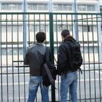 Η φυλακή και το σχολείο