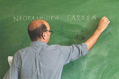Χιλιάδες οι αιτήσεις εκπαιδευτικών για πρόσληψη στα σχολεία της χώρας – Για ένταξη στους πίνακες αναπληρωτών και ωρομίσθιων εκπαιδευτικών