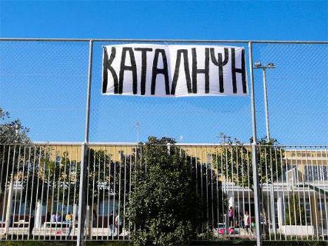 apovoli_symathiti_1