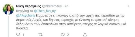 anaplirotes_enikia_1