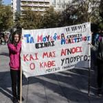mathites_mousikon_sholion