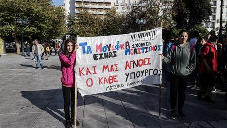 Διαμαρτυρία μαθητών μετά μουσικής στο Σύνταγμα