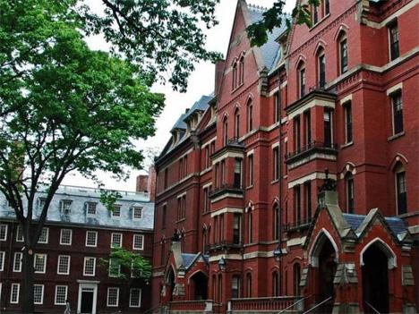 Υπό έρευνα τα πανεπιστήμια Χάρβαρντ και Γέηλ για αδήλωτες ξένες χρηματοδοτήσεις