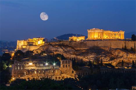 akropoli-1