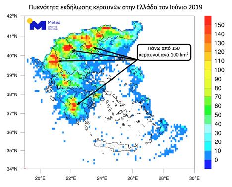 """Χάρτης: Η πυκνότητα των κεραυνών που ανίχνευσε το σύστημα """"ZEUS"""" του Εθνικού Αστεροσκοπείου Αθηνών/meteo.gr στην Ελλάδα τον Ιούνιο 2019. Ο υπολογισμός έγινε σε κουτάκια διαστάσεων 10x10 χιλιομέτρων."""