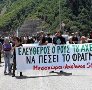 ektropi_axeloou