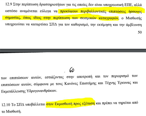 etaireies_exoryxeon_kritis-2