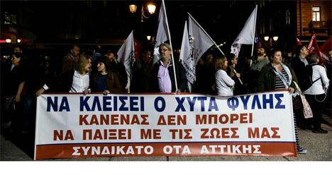 Από παλαιότερη συγκέντρωση διαμαρτυρίας φορέων της Δυτικής Αττικής για τον ΧΥΤΑ Φυλής EUROKINISSI/ΚΑΡΑΓΙΑΝΝΗΣ ΜΙΧΑΛΗΣ