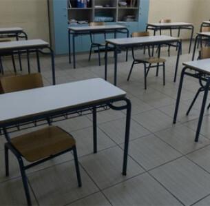 Σχολική αίθουσα  EUROKINISSI